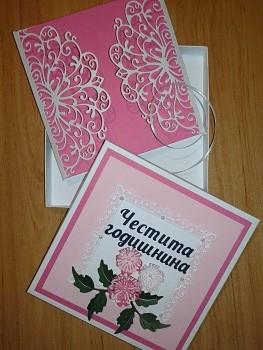 Картички за рожден ден, юбилей, цветя