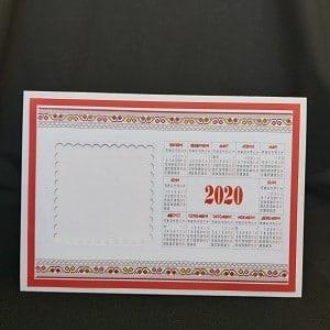 Заготовка за настолен календар No001