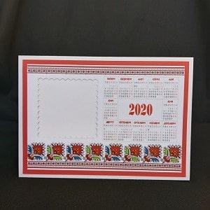 Заготовка за настолен календар No003