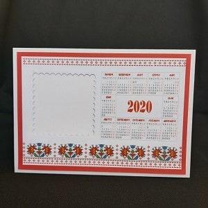 Заготовка за настолен календар No005