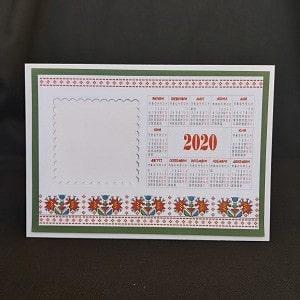 Заготовка за настолен календар No006
