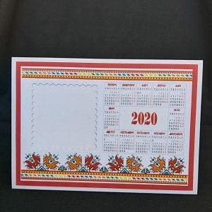 Заготовка за настолен календар No007