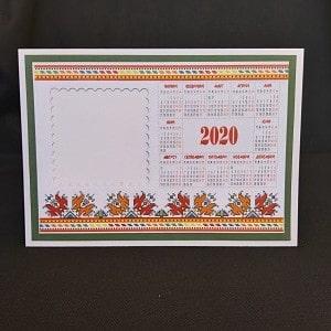 Заготовка за настолен календар No008