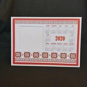 Заготовка за настолен календар No009