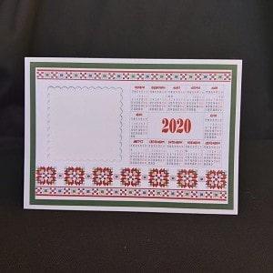 Заготовка за настолен календар No010
